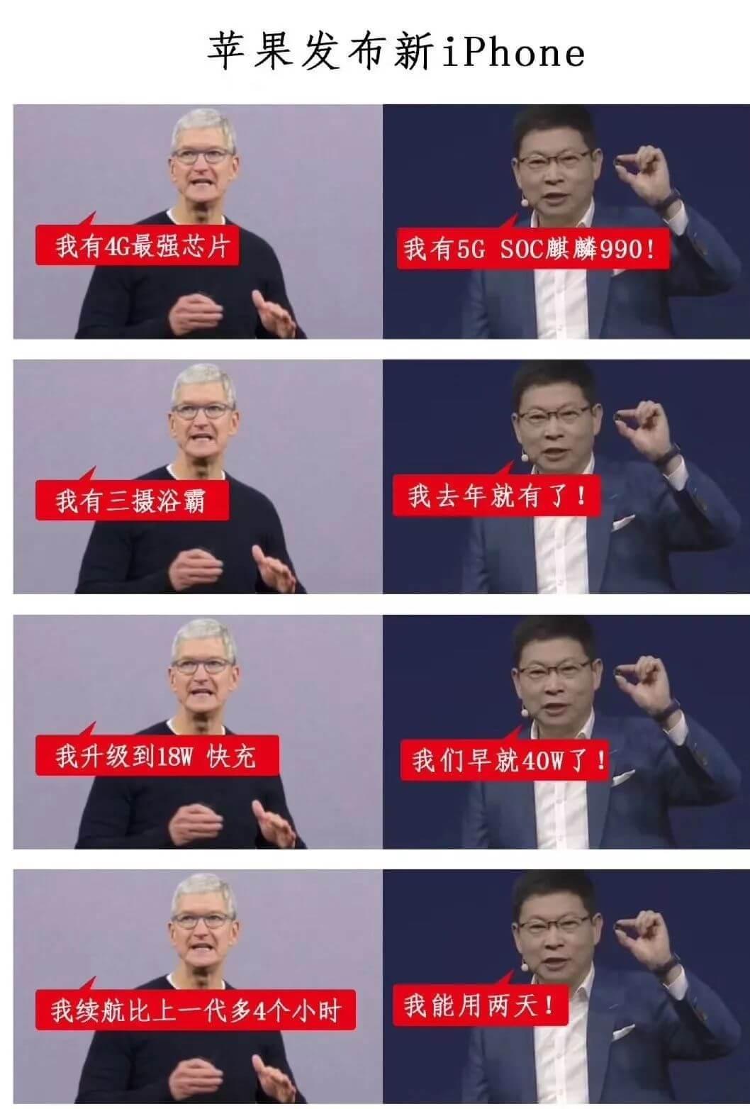 网友对苹果和华为的调侃图